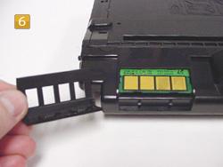Samsung MLD-1630 A/ELS Chiptausch