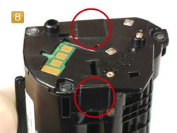 Samsung MLT-D 1042 S/ELS Abdeckung fixieren