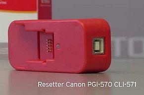 Instruction chip resetter for Canon PGI-570 CLI-571 inkjet
