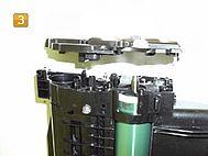 Samsung MLT-D 1052 - seitliche Abdeckung herunternehmen