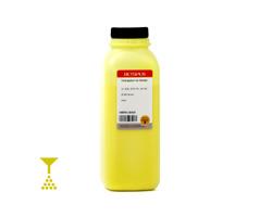 Toner di ricarica per Kyocera TK-550, 552, 554 giallo